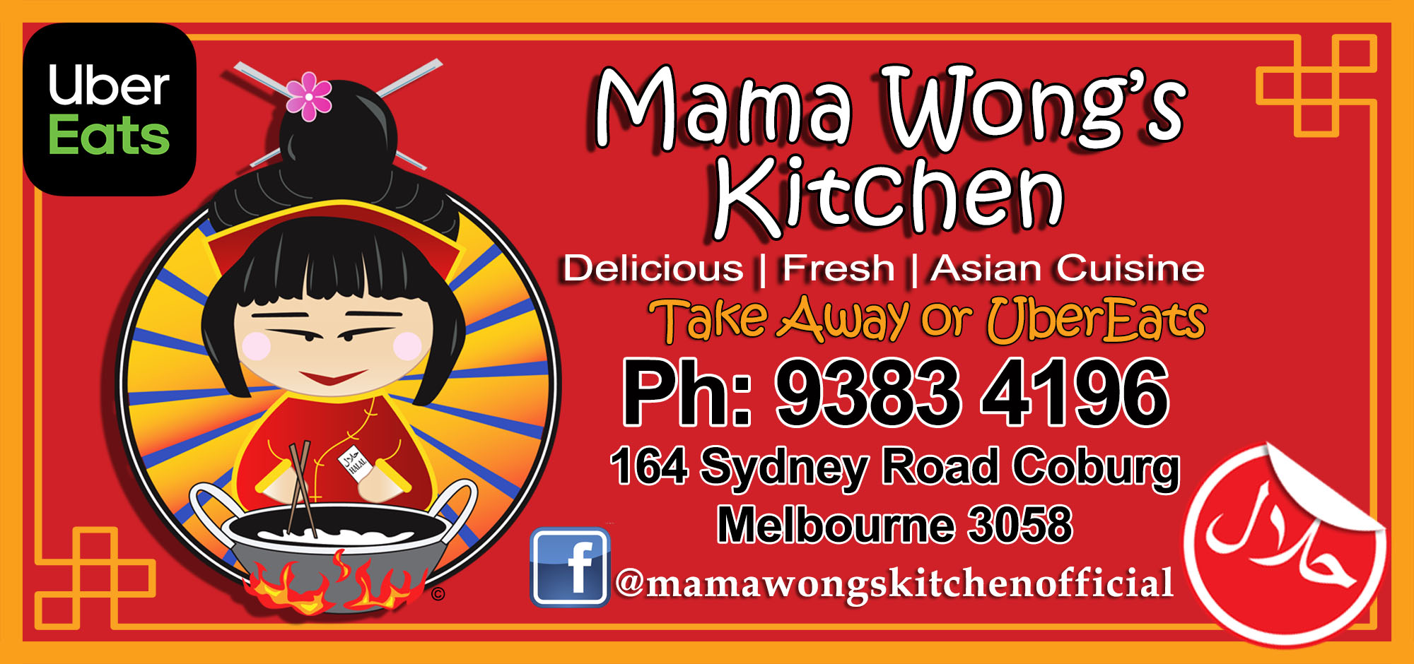 Mama Wong's Kitchen - Best chinese Dine In - Takeway- Cafe located at the corner of Flinders St & Exhibition St , Melbourne City. Ph: 9654 5386